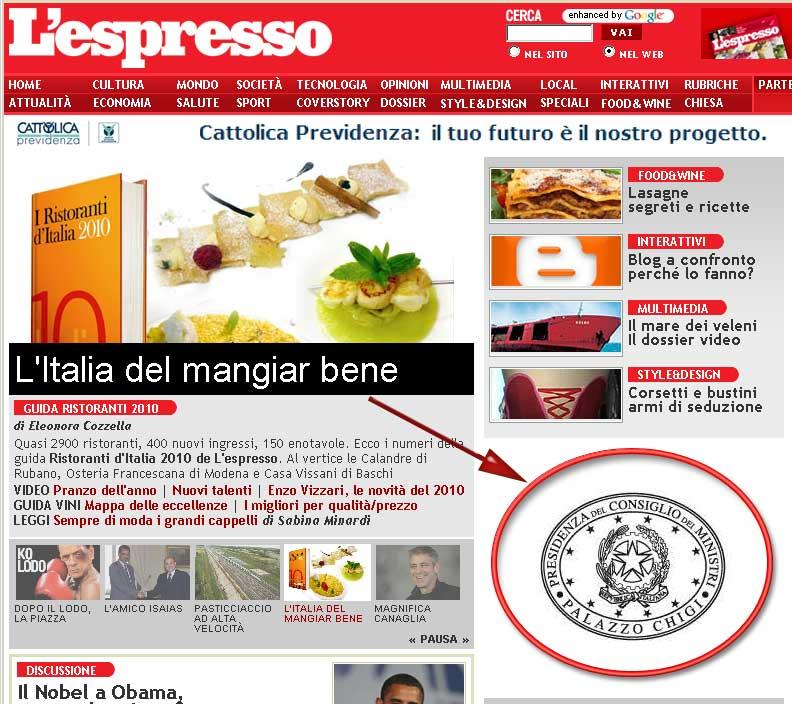 espresso-sponsor