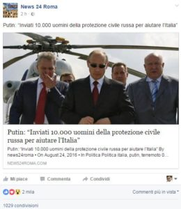 post-news24roma-putin-terremoto