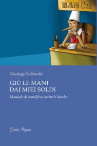 giulemani-copertina1